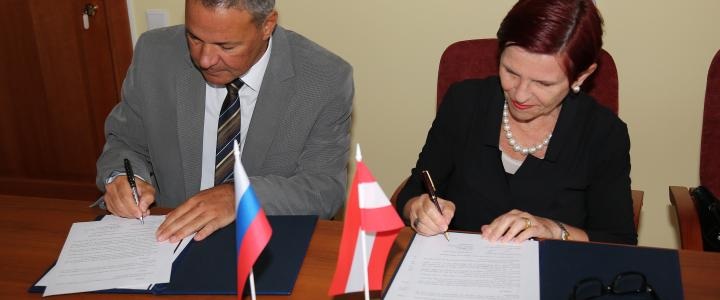 RSF and Austrian Science Fund (FWF) signed cooperation agreement