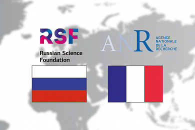 RSF-ANR Cooperation: Call for Proposals | Russian Science Foundation